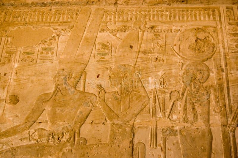 Ra, ISIS en Ptah van Amun royalty-vrije stock afbeelding