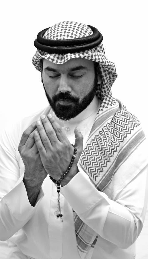 Rab Man Praying With Closed mustert im heiligen Monat von Ramadan Muslim Ramadan Pray lizenzfreie stockfotografie