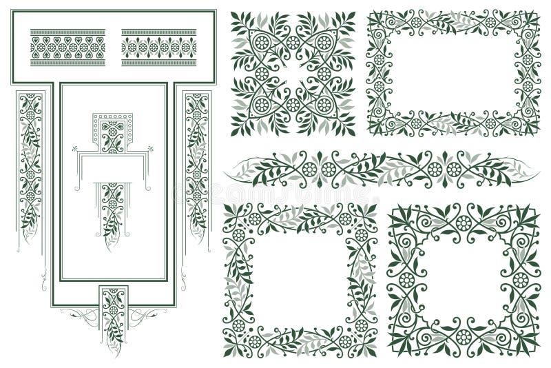 rabatowy bobek opuszczać dębowego faborków szablonu wektor Reklamy, ulotka, sieć, ślub, inni kartka z pozdrowieniami i zaproszeni ilustracji