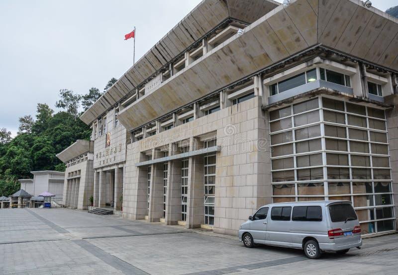 Rabatowy punktu kontrolnego budynek w Wietnam obrazy royalty free