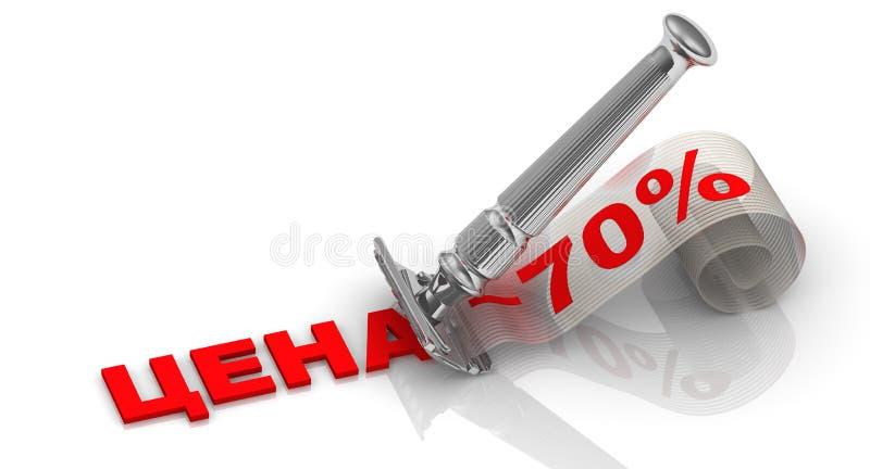 Rabatt von Prozentsatz siebzig Übersetzungstext: 'Preis ' vektor abbildung