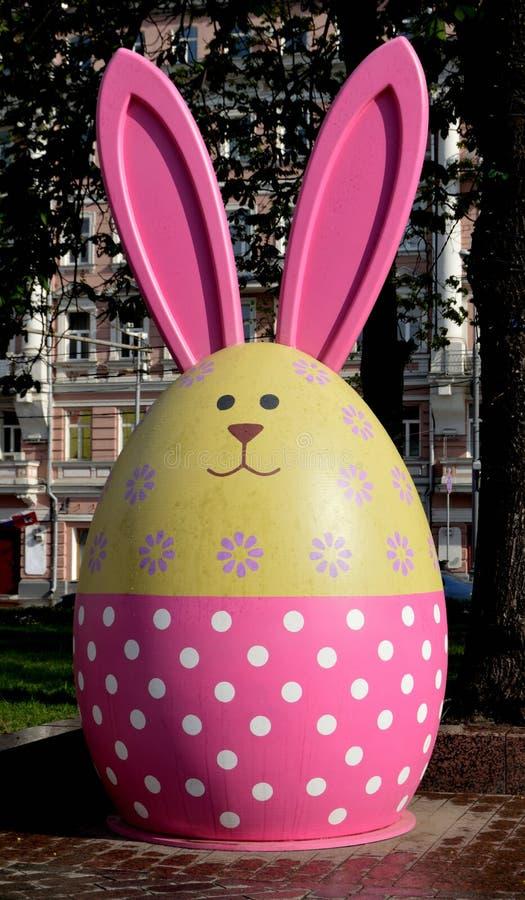 Rabbit-egg royalty free stock photos