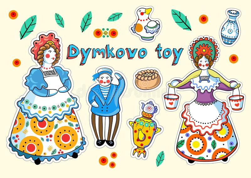 Raccolta decorativa di vettore dei giocattoli di Dumkovo Cultura russa e stile Arte e mestieri russi Tutti gli oggetti sono isola illustrazione di stock