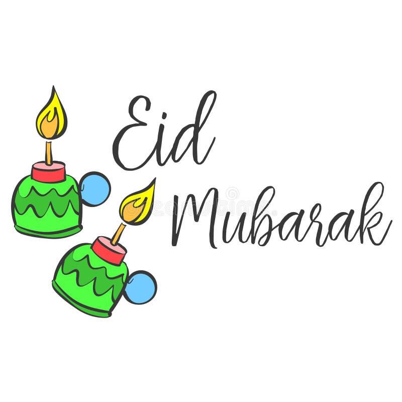 Raccolta del tema di Eid Mubarak illustrazione di stock