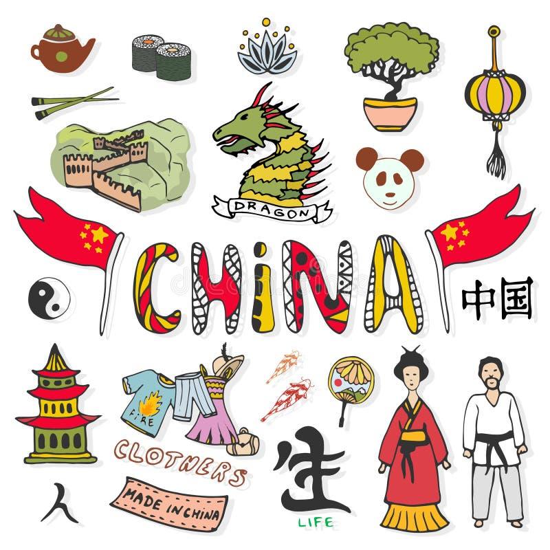 Raccolta disegnata a mano delle icone di scarabocchio di vettore della Cina Metta con le icone asiatiche di vettore della cultura illustrazione vettoriale