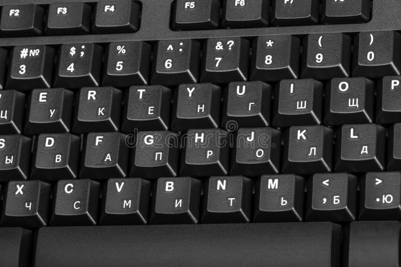 Raccolta elettronica - tastiera di computer del dettaglio fotografia stock