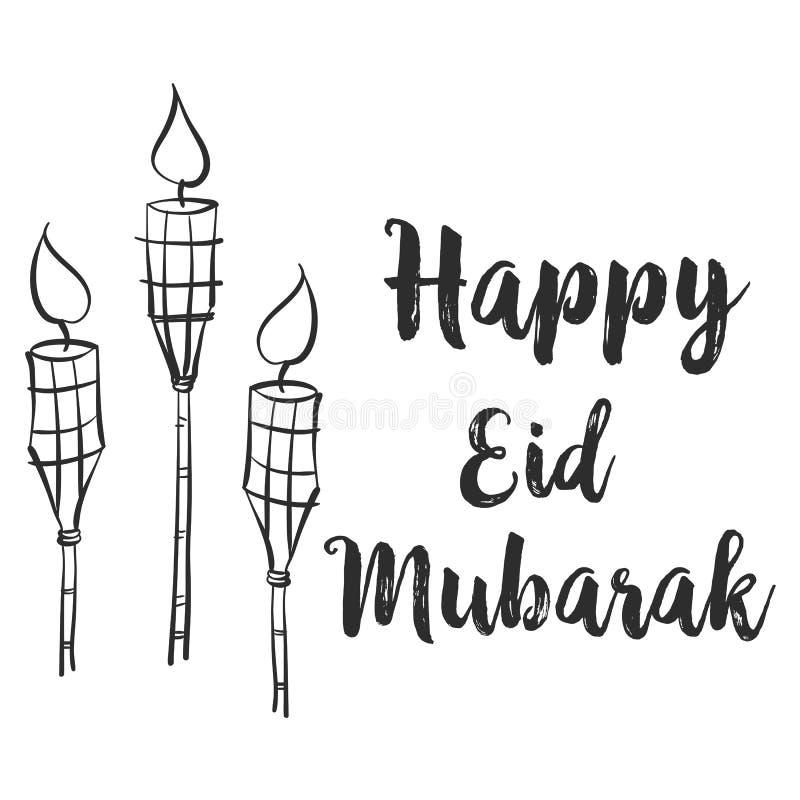 Raccolta felice di celebrazione di Eid Mubarak illustrazione di stock