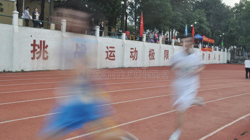 Download Racing editorial image. Image of champion, athlete, field - 33007600
