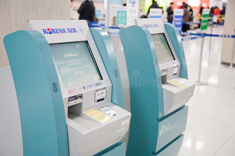 RACK OF INDEPENDENT REGISTRATION in Airport, GIMPO, South Korea. View on the airport, in GIMPO, South Korea royalty free stock images