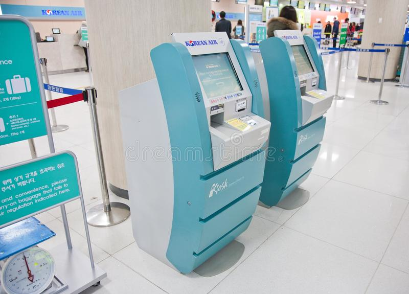 RACK OF INDEPENDENT REGISTRATION in Airport, GIMPO, South Korea. View on the airport, in GIMPO, South Korea stock image