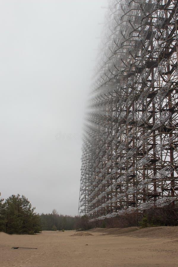 Download Radarstation stockfoto. Bild von flugkörper, holz, metall - 90232714