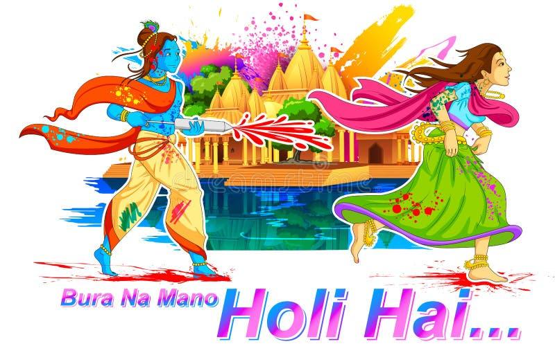 Radha e senhor Krishna que joga Holi ilustração do vetor
