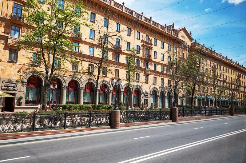 _ Radhus på gatorna av Minsk Maj 21, 2017 arkivbild