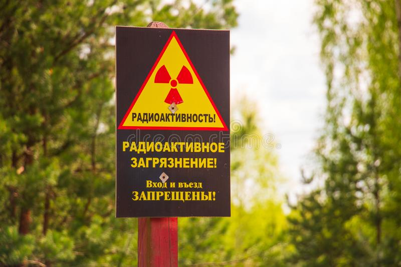 Radioactivity! Radioactive contamination. No entry!. Road sign near Chernobyl in Belarus stock image