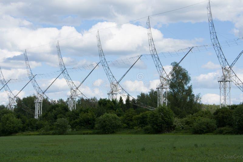 Radiotélescope dans Pushchino photo libre de droits