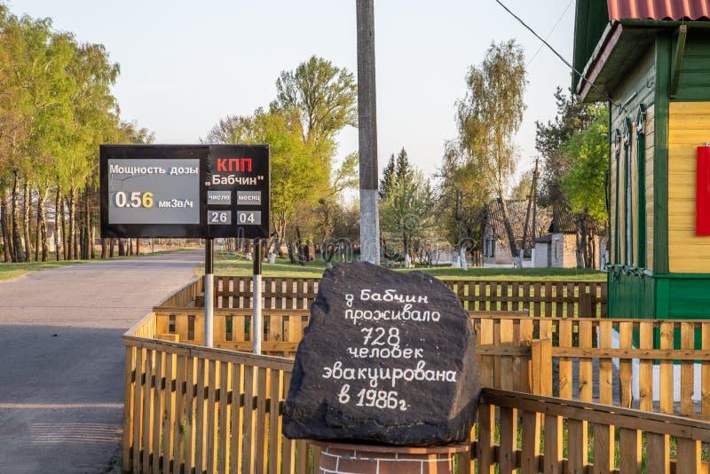 Radiowego acitvity leve szyldowy i pamiątkowy Chernobyl wejście zdjęcia royalty free