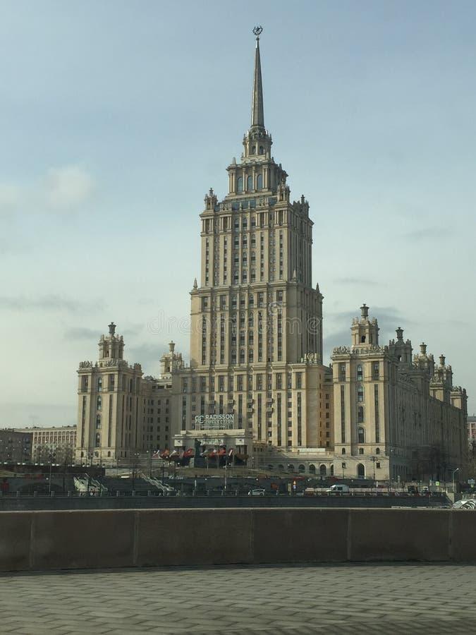 Radisson hotel Moscú royalty free stock photos