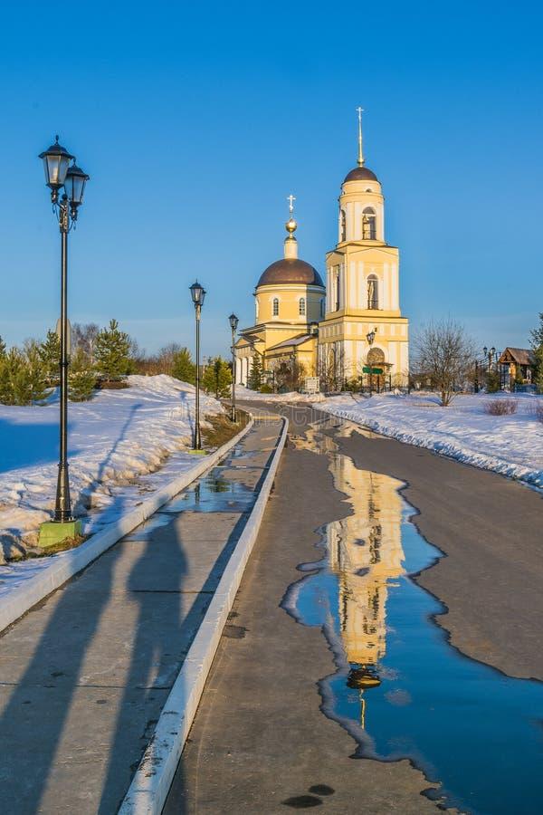 Radonezh wioska robi Moscow regionu Russia znaka myśli co ty zdjęcie royalty free