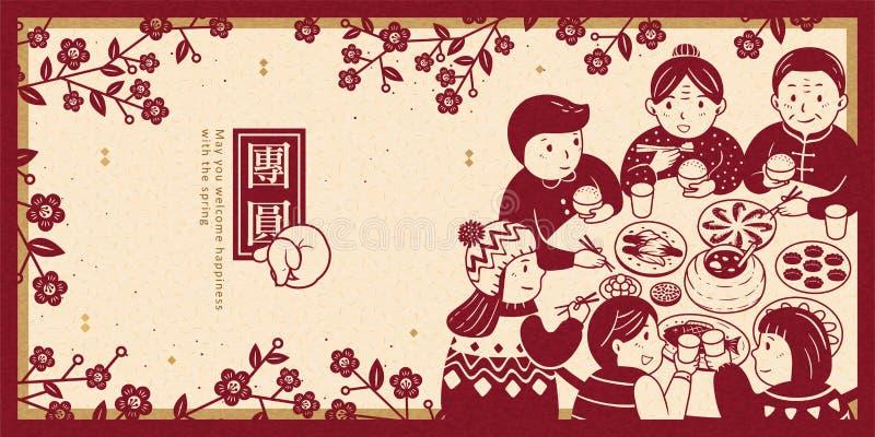 Radujący serce spotkanie gościa restauracji sztandar royalty ilustracja