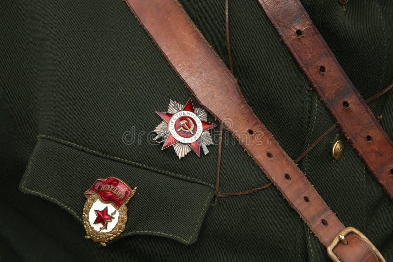 Radziecka militarna dekoracja na mundurze zdjęcie royalty free