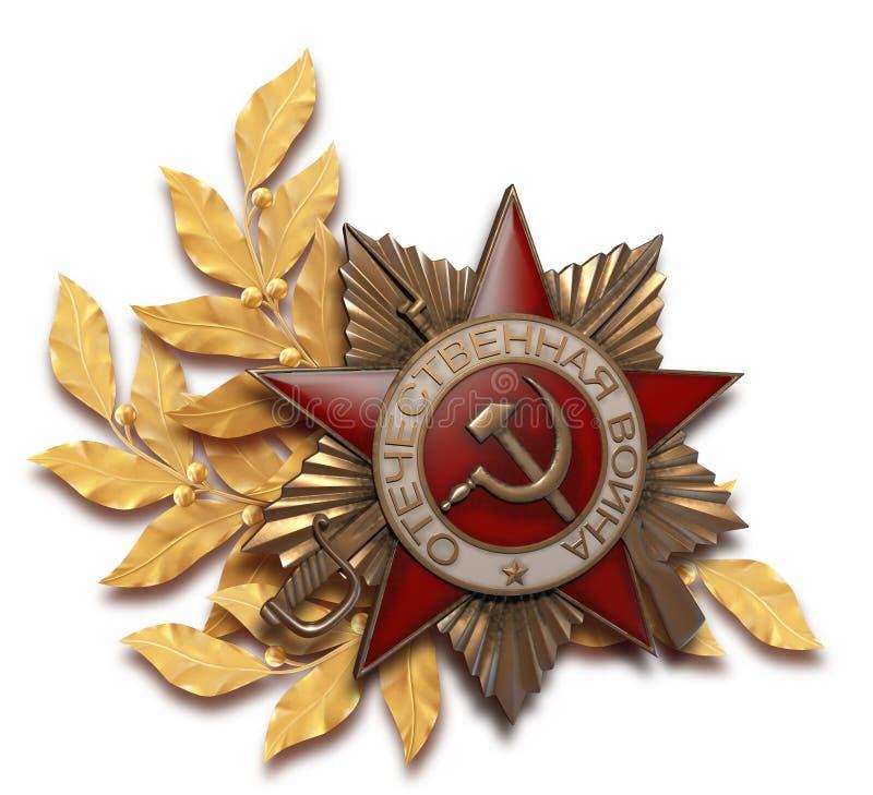 Złocista nagroda USSR czasy druga wojna światowa ilustracji