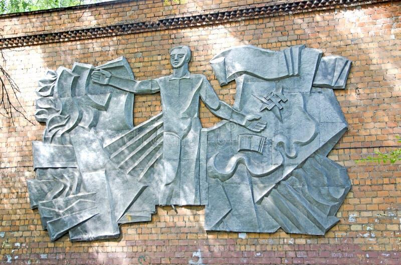 Radziecki pracownik Metal embossing na ścianie na ścianie Zostający tylko w fotografii Dom wyburza zdjęcie royalty free