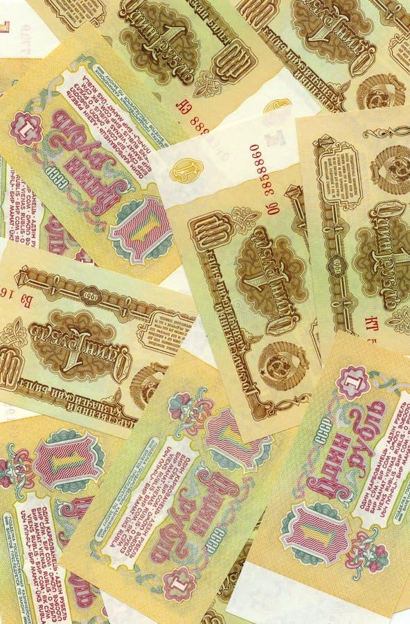 Radziecki rosyjski pieniądze tło zdjęcie royalty free