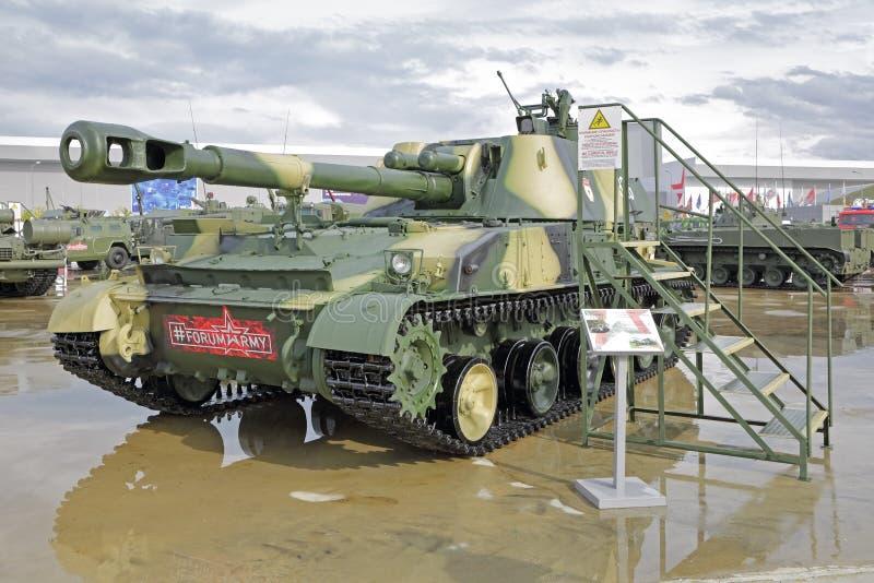 Radziecki samojezdny granatnik Akatsiya obraz royalty free
