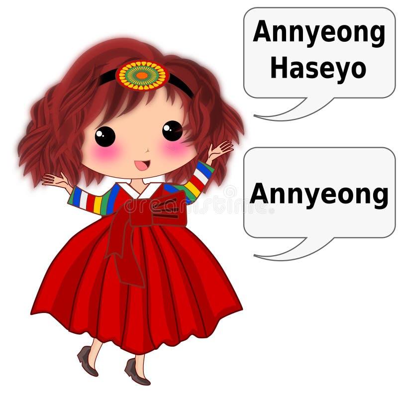 Ragazza coreana in costume tradizionale illustrazione vettoriale