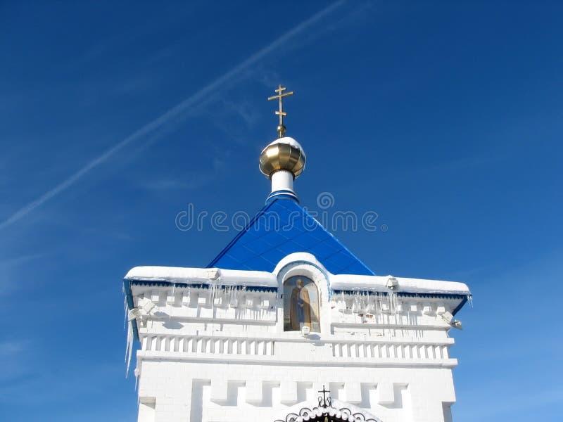 Download The Raifa Bogoroditsky Monastery Stock Photo - Image: 12150662