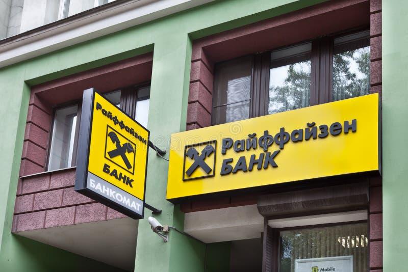 Raiffeisen-Banklogo stockfotos