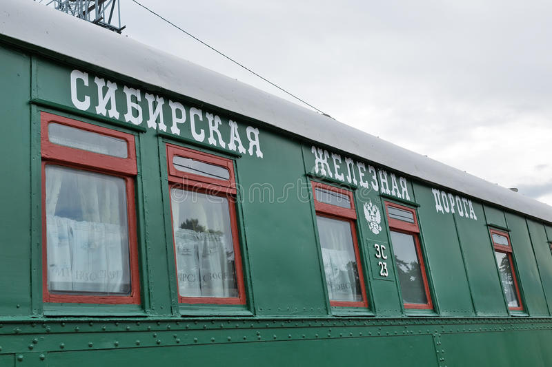 Rail car service armored No. 23, six-axle on ball bearings. Novosibirsk Museum of railway equipment, Siberia, Russia royalty free stock photography