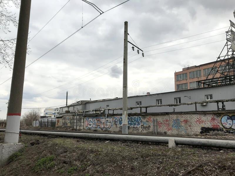 Railroad, industrial zone, devastation, graffiti. non-profitable area of the city.  royalty free stock photo