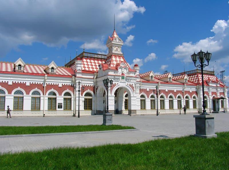 Railroad station stock image
