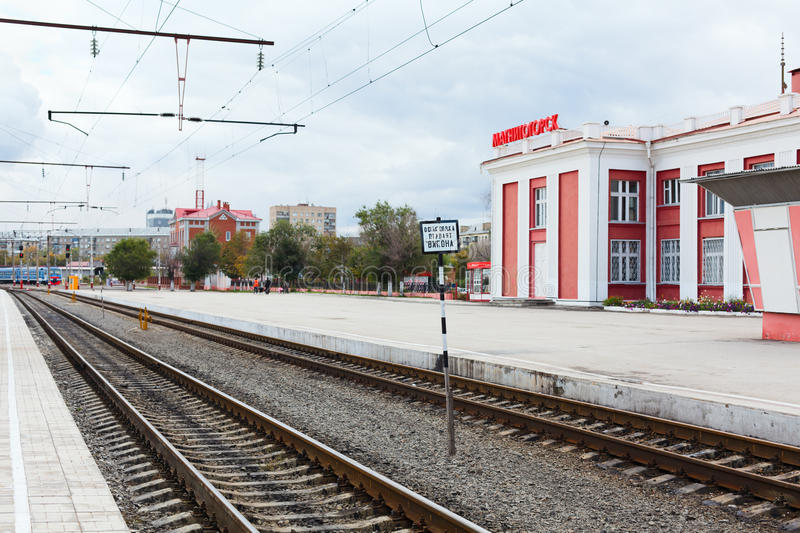 Railway station in the city of Magnitogorsk, Russi royalty free stock photo