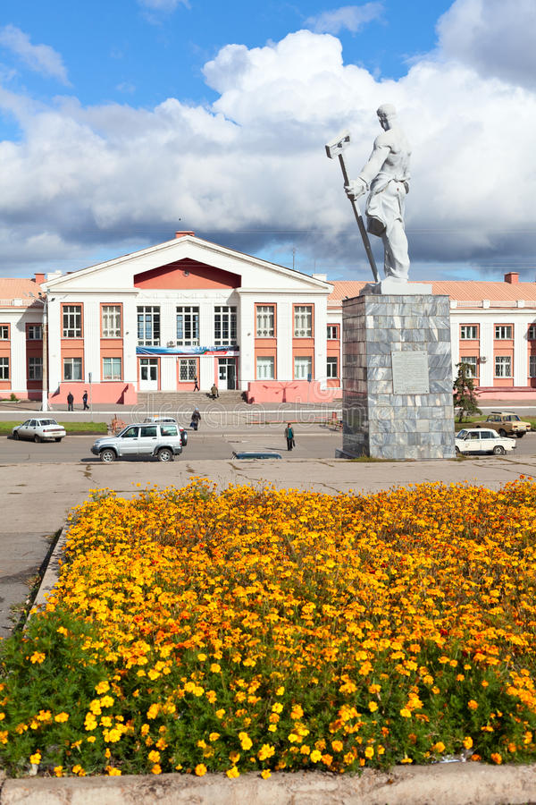 Railway station in the city of Magnitogorsk, Russi royalty free stock image