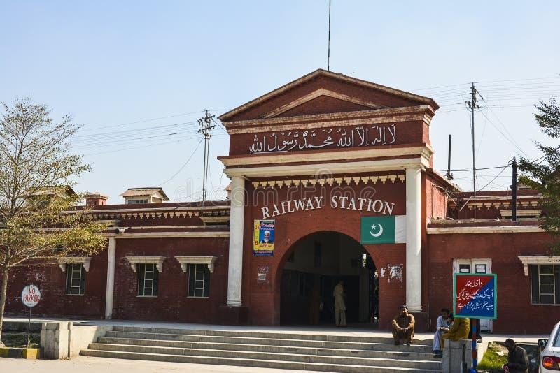 Railway Station Faisalabad. Railway station building Faisalabad, Pakistan royalty free stock photo