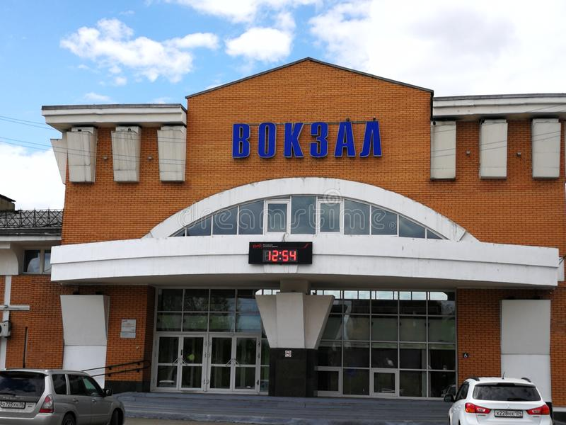 Railway station in Tulun, Siberia stock image