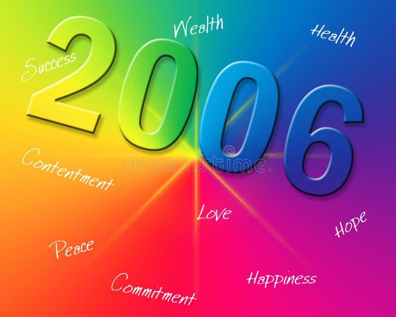 Rainbow New Year vector illustration
