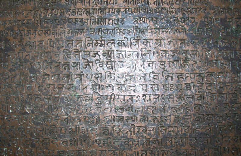 Raipur, Chhattisgarh India, Stycznia 7 2009 Antyczny vedic Sanskrycki tekst, - fotografia stock