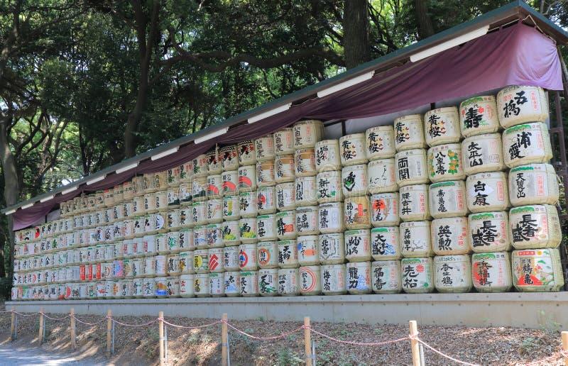 Raisons japonaises image stock