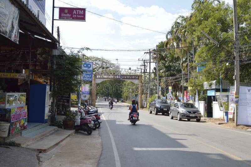 Rajabhat mahasarakham university. royalty free stock photos
