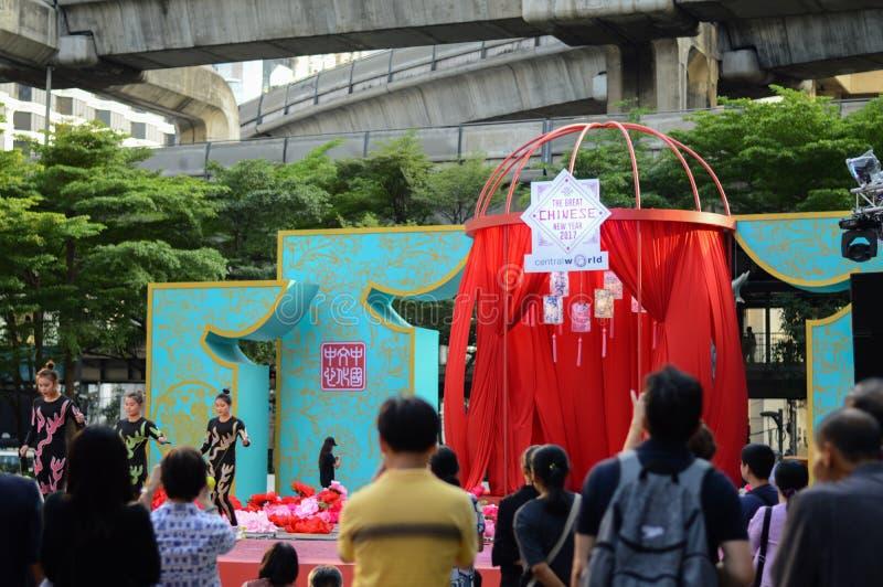 Rajadamri em Banguecoque, Tailândia: Ano novo chinês do 29 de janeiro de 2017, mostras de China fotografia de stock royalty free