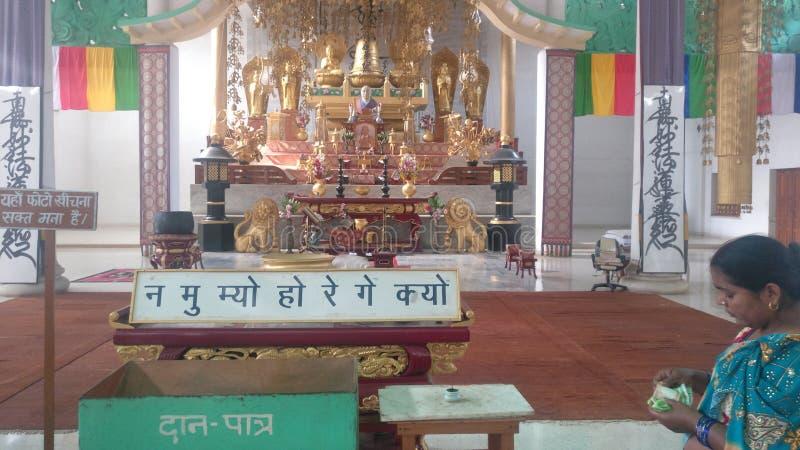 Rajgir Tour stock images