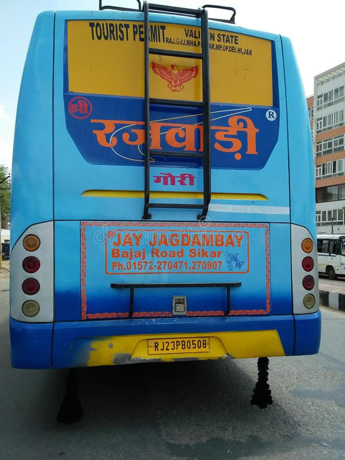 Rajwadi arkivbilder