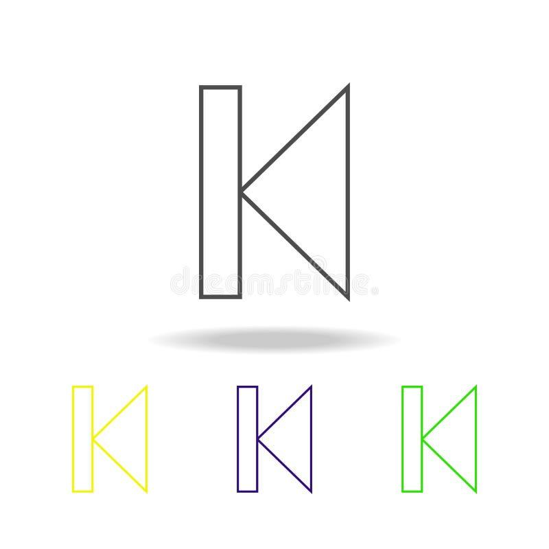 raka och för pil mångfärgade symboler Tunn linje symbol för websitedesign och apputveckling Högvärdig kulör rengöringsduksymbol m vektor illustrationer