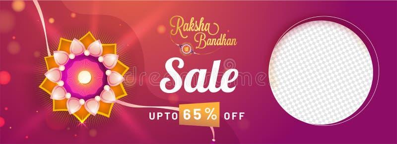 Rakhi, frère indien et concept de Raksha Bandhan de festival de soeur illustration libre de droits