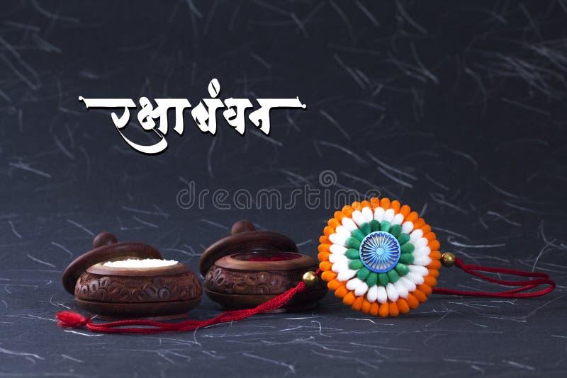 Rakshabandhan Stock Images - Download 1,617 Royalty Free Photos