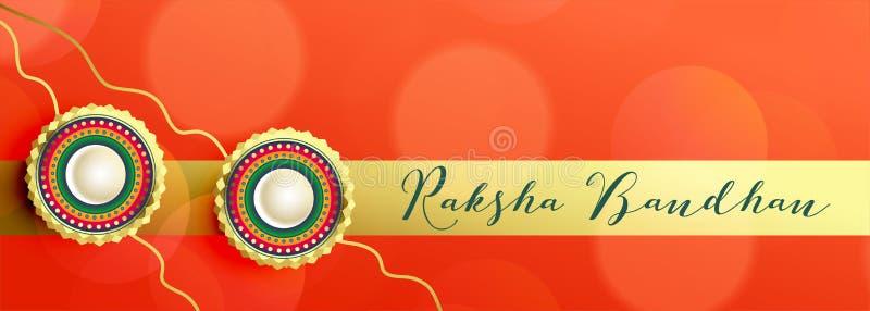 Rakhi raksha bandhan节日的装饰横幅 向量例证