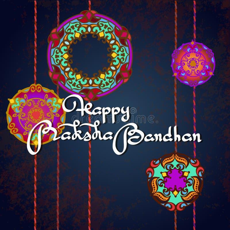 Raksha bandhan传染媒介贺卡设计 向量例证